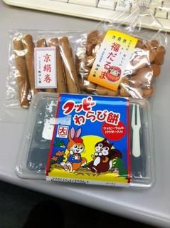 京都の駄菓子.jpeg